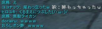 Aion112102.jpg