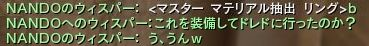 Aion118801.jpg