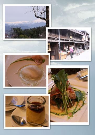 高山オフ会2