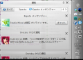 KDE_通知