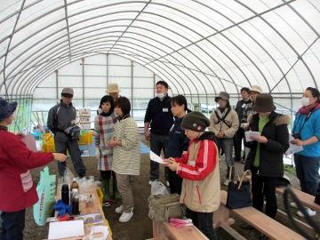 体験農園 3月2,3日8