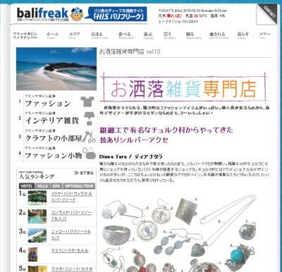 bf201008292.jpg
