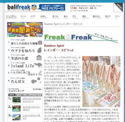 bf201008302.jpg