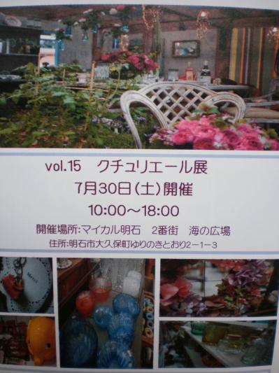 P7030525.jpg