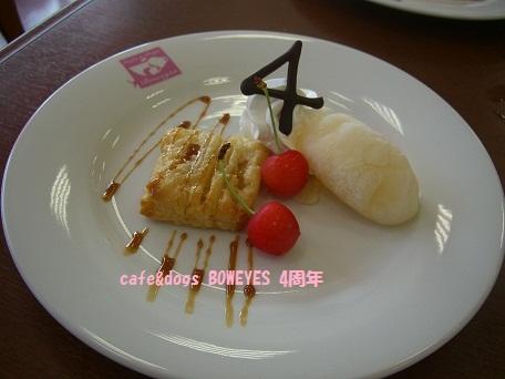 2010_0612_042528-CIMG4432buroburo.jpg