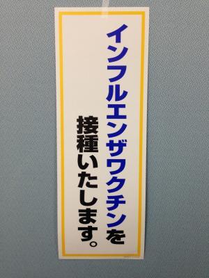IMG_5758_convert_20131004185255.jpg