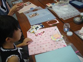 2011親子スクラップ3