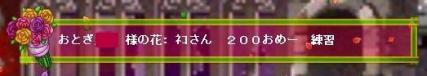 戦死s200①