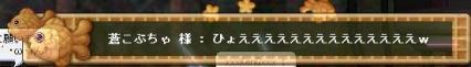 戦死s200②