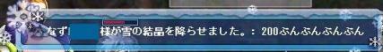 戦死s200⑤