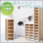オープンシューズボックス 高さ90cm 1列プラダン棚