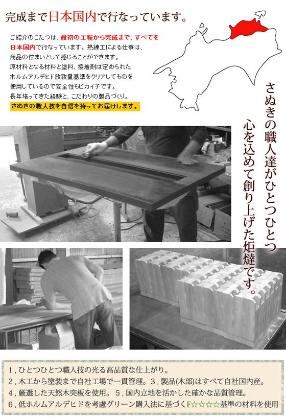 kasuga_03.jpg