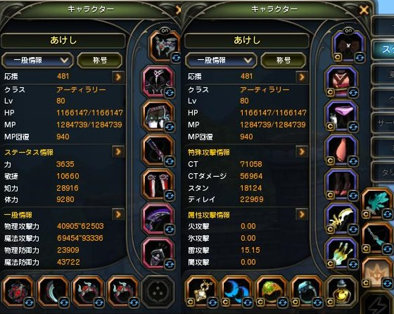 20141006202240d5e.jpg