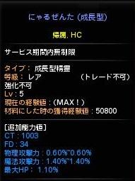 20141012235555efd.jpg