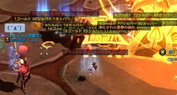 20141015230611c2c.jpg