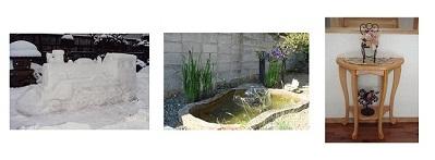 雪像 コンソール ひょうたん池 60