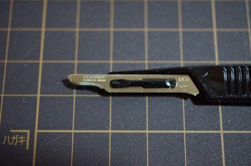 超薄刃精密ナイフFE-15_1