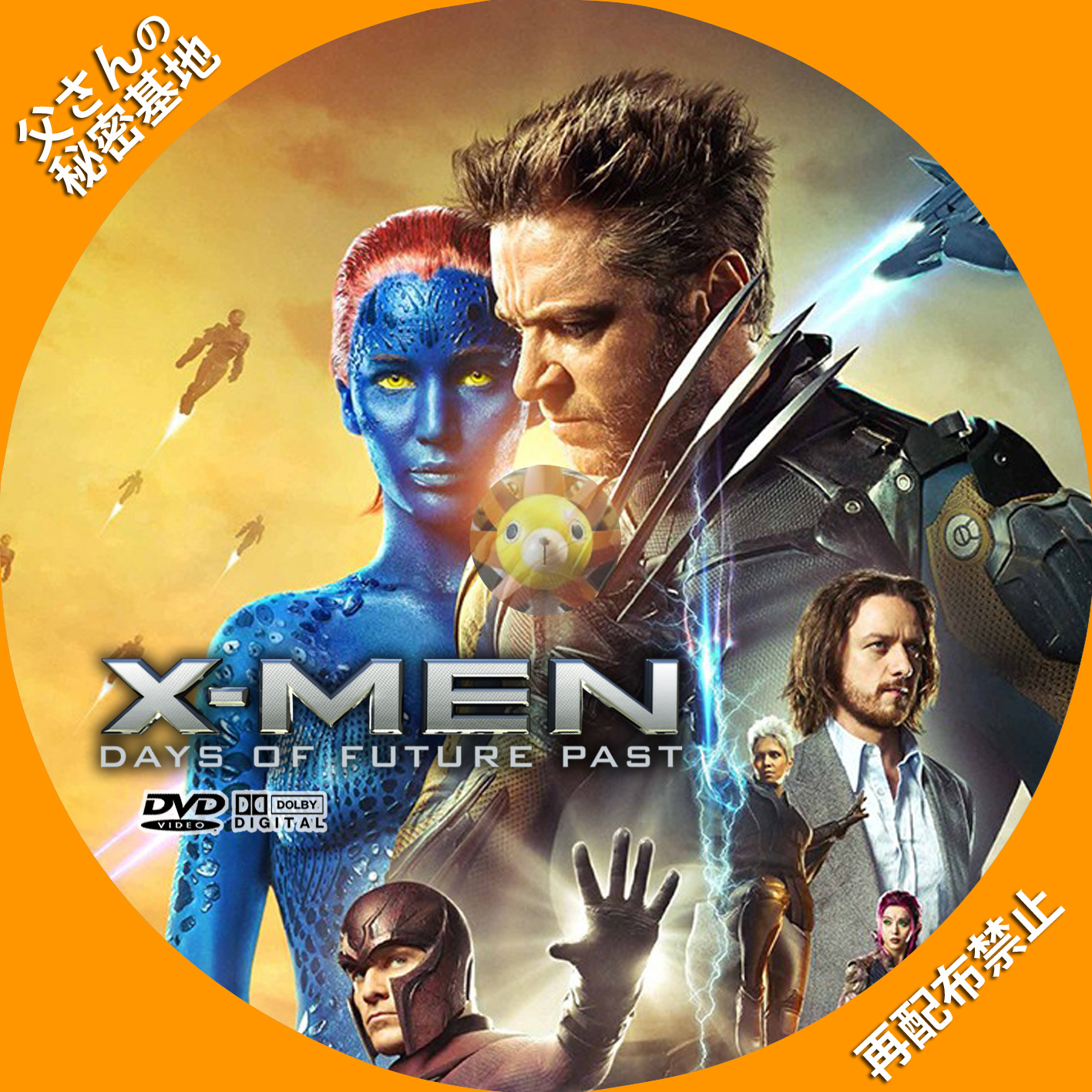 X-MEN DAYS OF FUTURE PAST_DVD_A