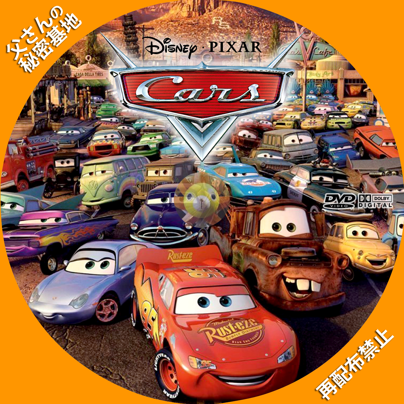 Disney Cars  Dvd