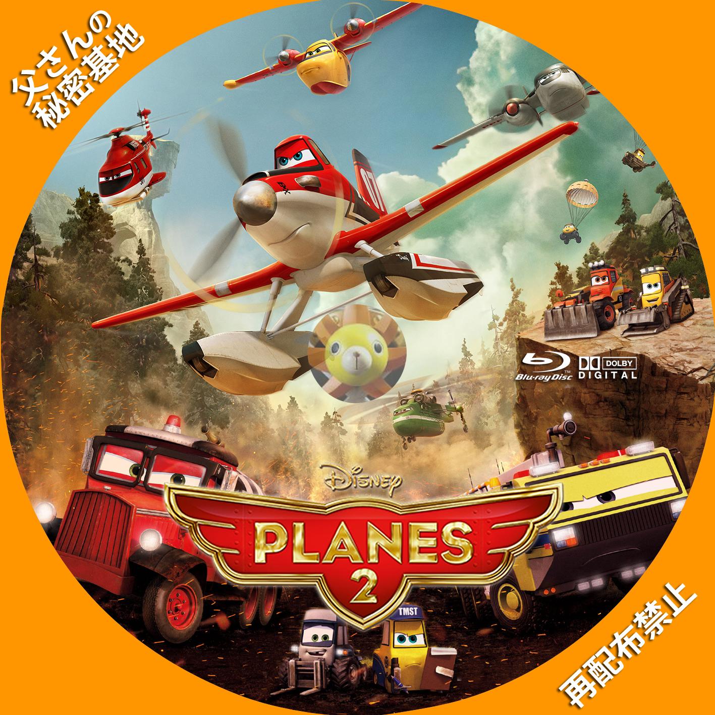 planes2_BD.jpg