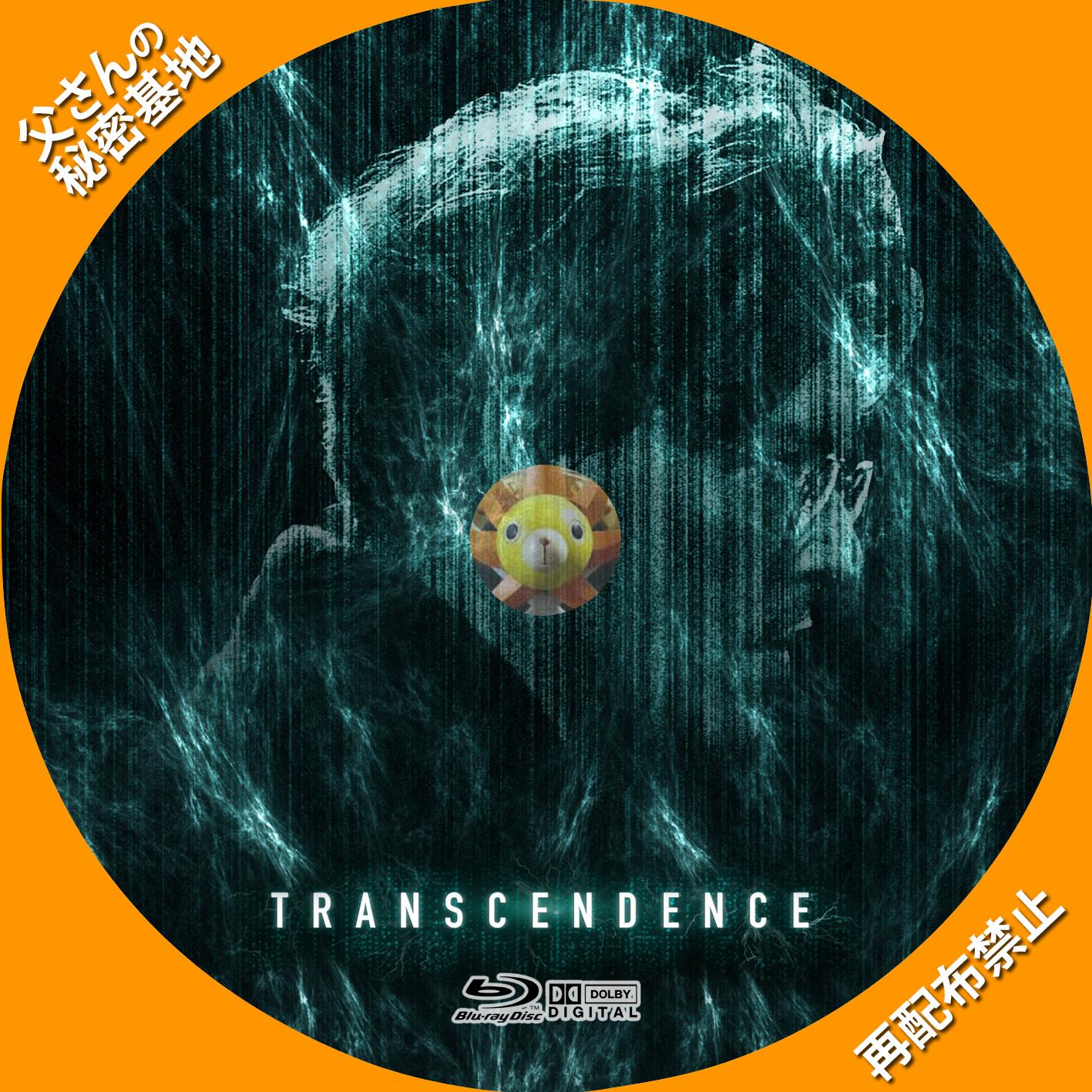 transcendence_BD02.jpg