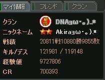 2012-01-23 20-06-46ブログ用CR