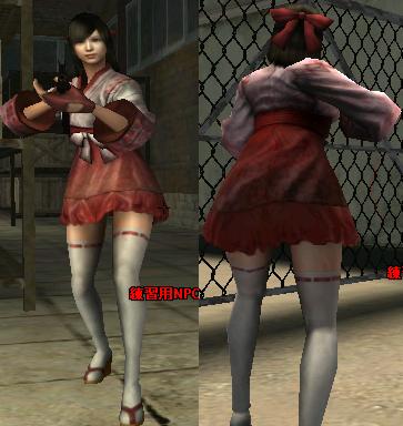 2012-02-16 05-31-33巫女さん赤