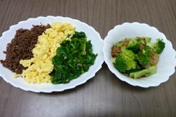 三色ご飯2