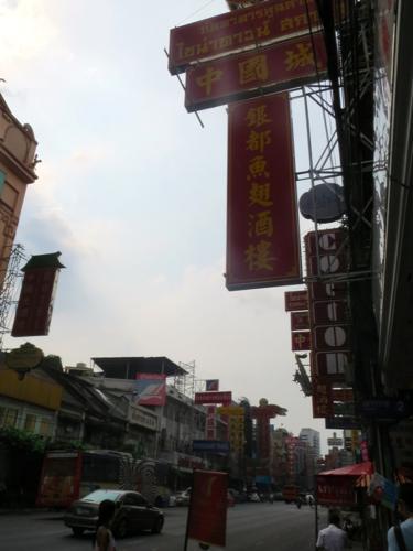 On Lok Yun4