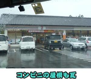 つみれトライアル新入生122