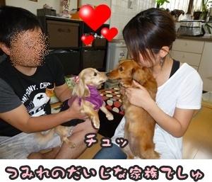 つみれトライアル新入生072