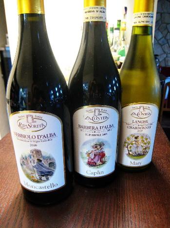imageコンテアワイン