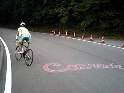 20101016輪島試走2.JPG