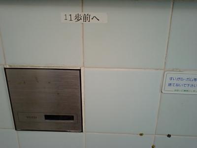 20110125秋ヶ瀬公園トイレ.JPG