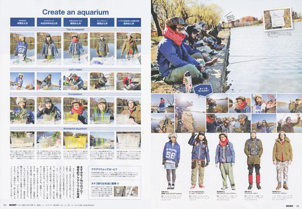GOOUT201302-tsuri-mihiraki2.jpg