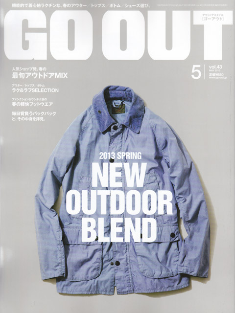 GOOUT201305-hyoushi.jpg