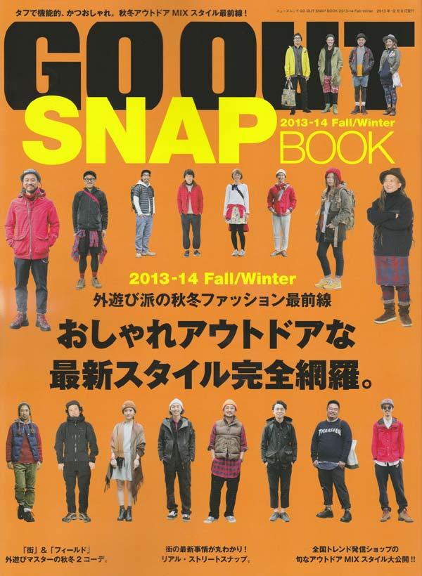 gooutsnapbook-1.jpg