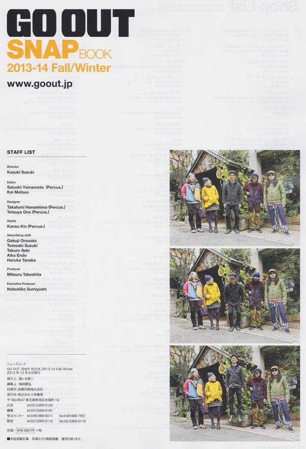 gooutsnapbook-6.jpg