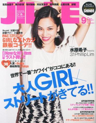 jille201309-hyoushi.jpg