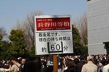art100314_03.jpg