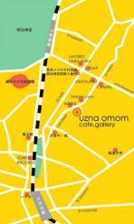 uzna omom*cafeの簡単な地図