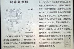 asakura2.jpg