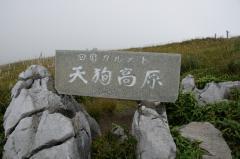 s-DSC00034.jpg