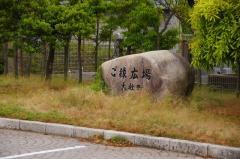 s-DSC09482.jpg