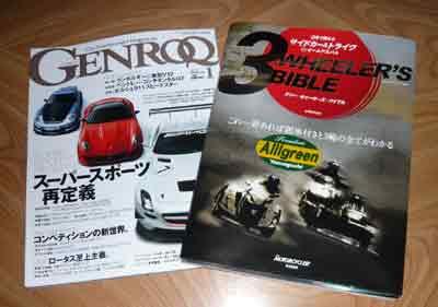2010年12月掲載雑誌お知らせ