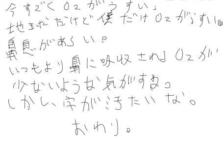 yamadablog-01.jpg