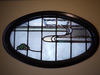 H邸ステンドグラス楕円