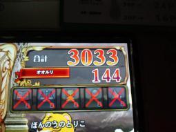 20140302 (14)