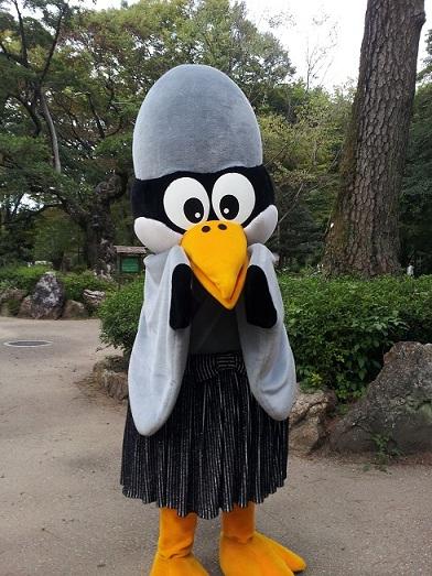 岐阜公園 鵜