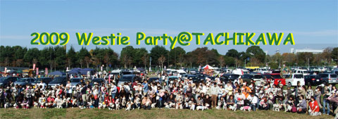 westieparty_zenin_small_20100711080218.jpg